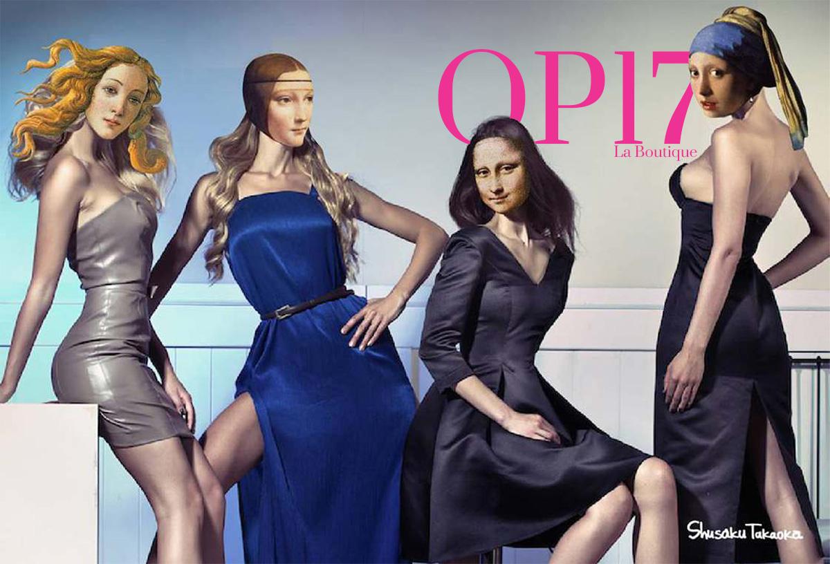 bannière boutique OP17
